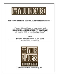 NYAJ - July Fund Raiser